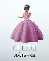 Карточки по методике Домана «Іграшки», СВЕНА, фото 1