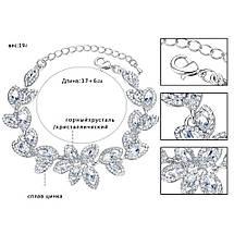 Комплект украшений 3: подвеска и серьги из коллекции элитной бижутерии (для свадьбы/вечера/праздника), фото 3