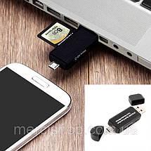Card Reader, Micro USB OTG адаптер (белый/чёрный), фото 2
