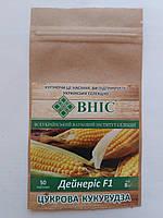 Насіння цукрової кукурудзи Дейнеріс 50 шт
