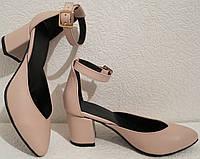 Комфортные туфли Limoda из натуральной кожи босоножки на каблуке 6 см пудра кожа