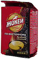 "Кофе молотый ""Жокей"" По Східному 100г."