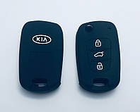 Силиконовый чехол на выкидной ключ Kia 3 кнопки