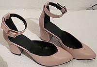 Стильні та зручні жіночі шкіряні туфлі Limoda з натуральної шкіри босоніжки на підборах 6 см каблук пудра