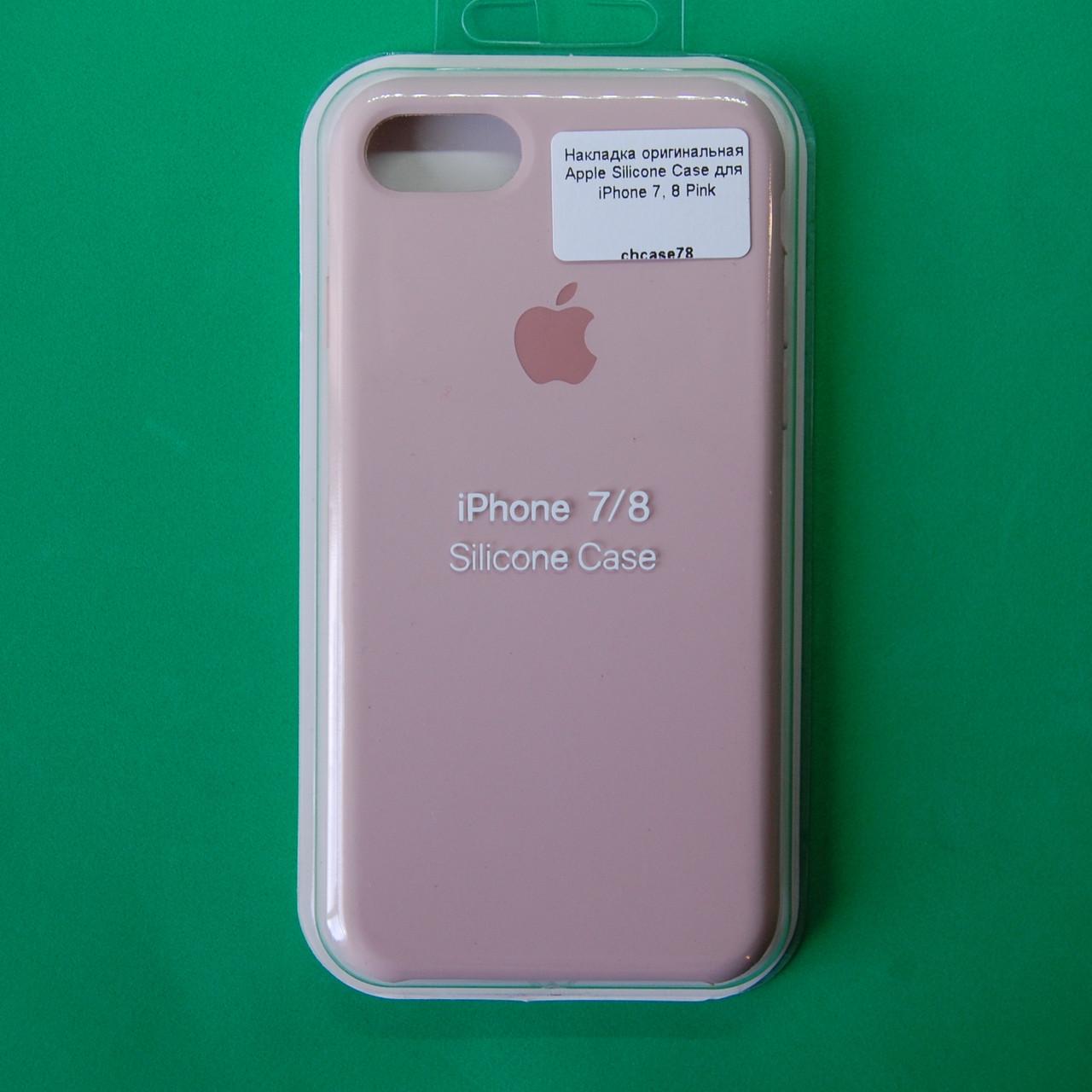 "Накладка оригинальная ""Apple Silicone Case"" для iPhone 7, 8 Pink Sand"