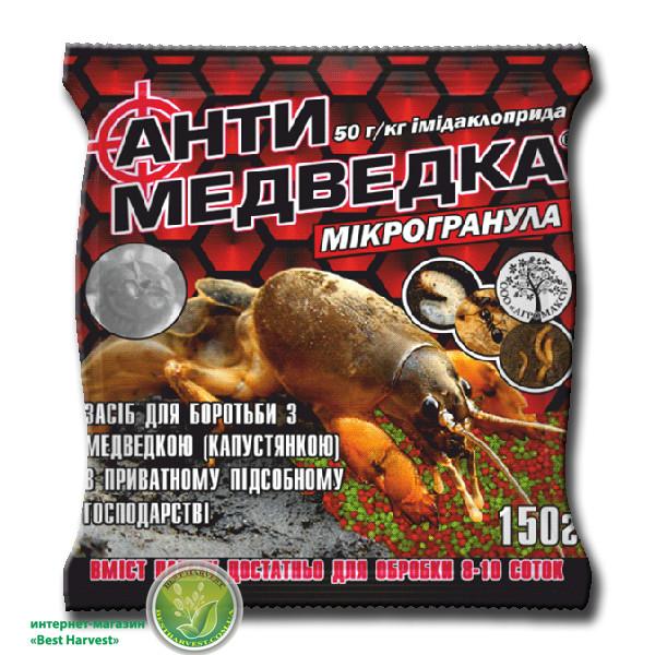Инсектицид «Антимедведка» 150 г пшено, оригинал