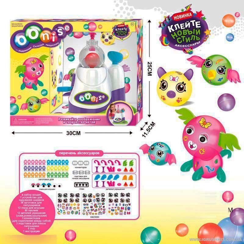 Набор для создания игрушек Oonies Стартовый набор