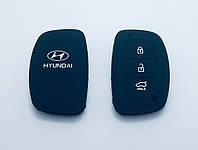 Силиконовый чехол на смарт ключ Hyundai 3 кнопки