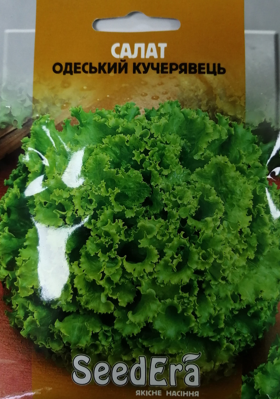 Салат Одесский Кучерявец 10 гр