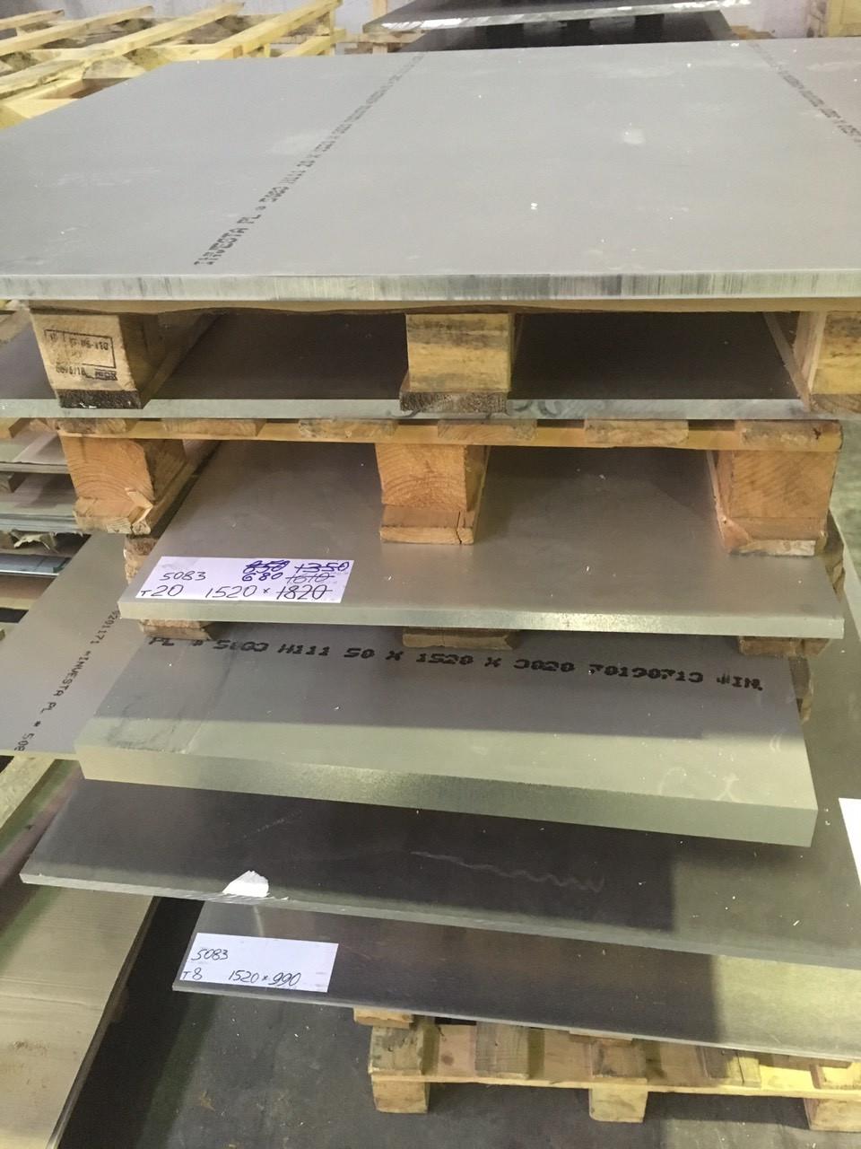 Куски алюминиевого листа 20 мм Д16