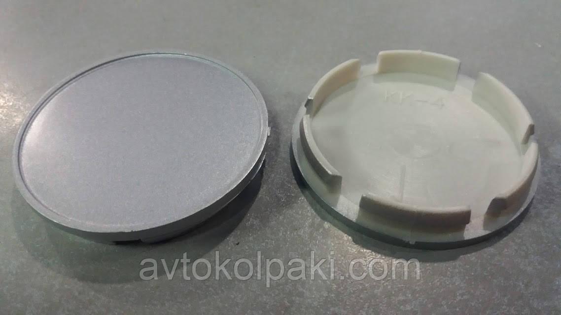 Универсальные колпачки для литых дисков кк-4