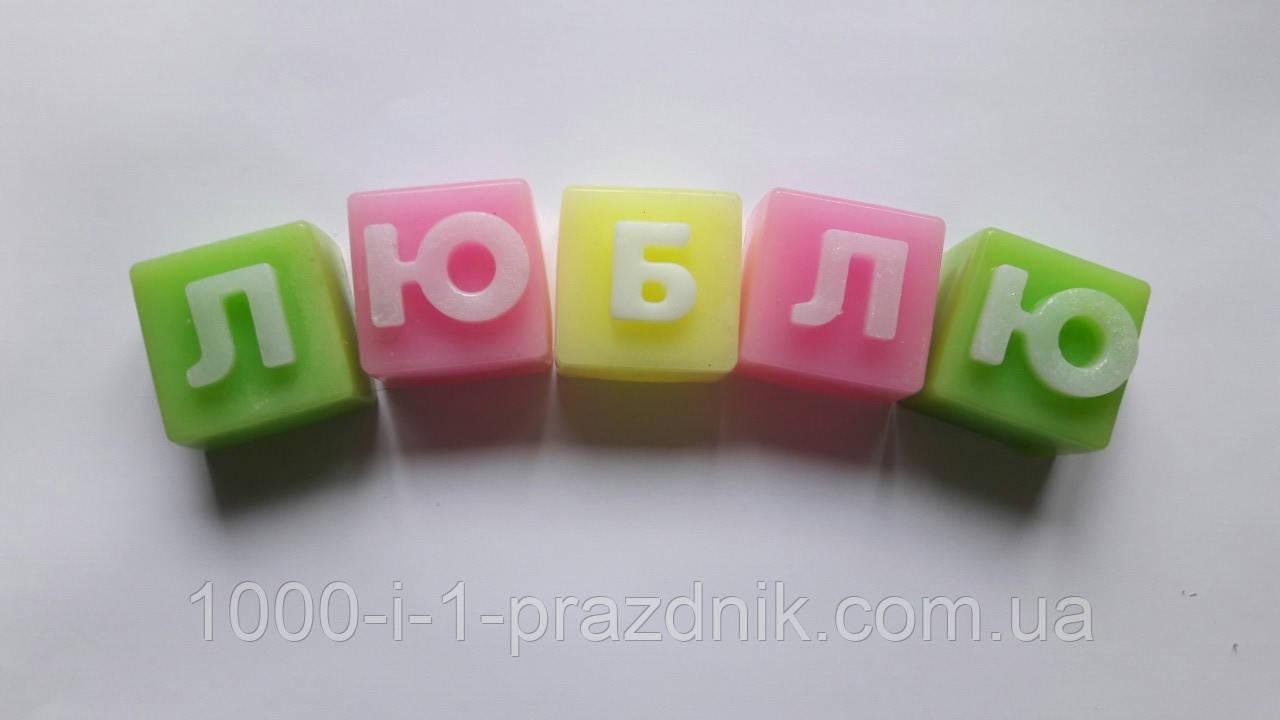 """Свічки """"Люблю"""" (різні кольори)"""