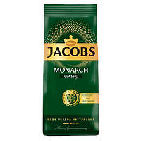 Кофе молотый Jacobs Monarch,450 гр.