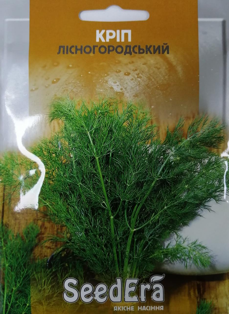 Укроп Лесногородский 20 гр