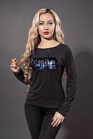 Модный женский свитшот серо-черный