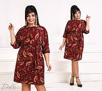 Женское батальное платье ДГак0243, фото 1