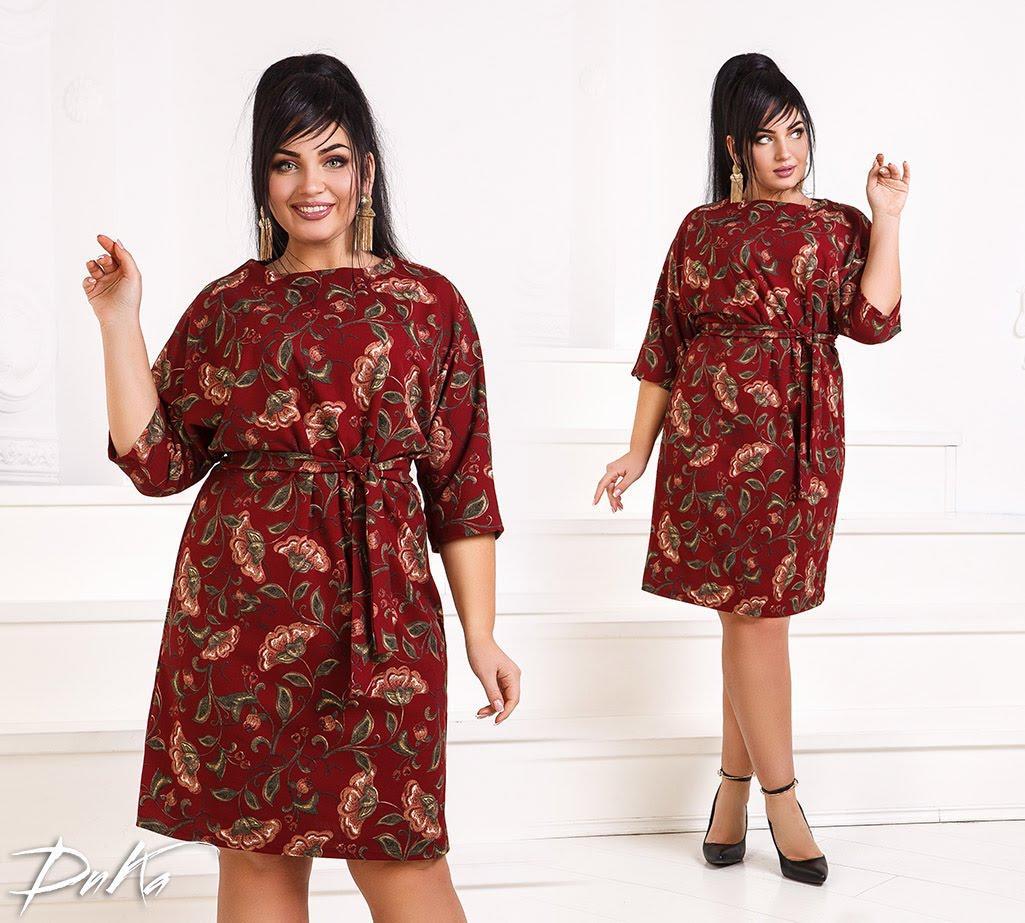 Женское батальное платье ДГак0243