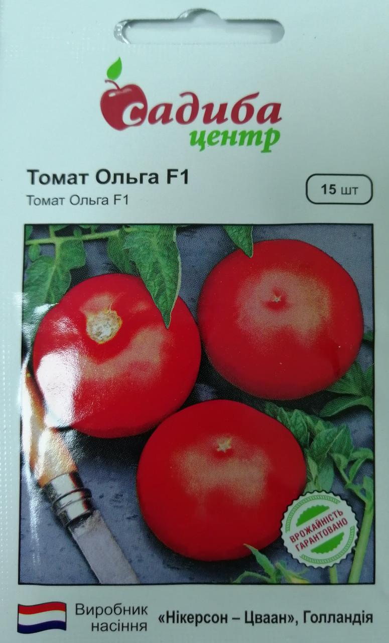 Томат ОЛЬГА F1 15 семян