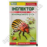 Инспектор против колорадского жука