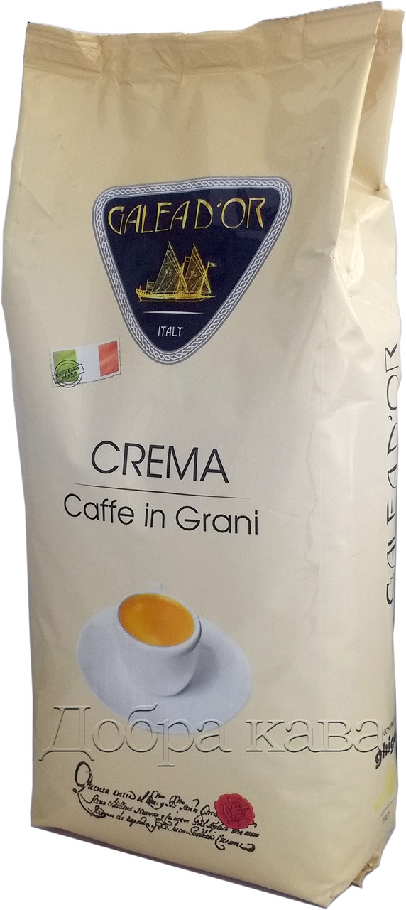 Кофе в зернах Galeador Crema (30% Арабика) 1 кг.