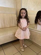 Нарядное Розовое Пышное Платье-Трапеция, итальянский бренд BABY А