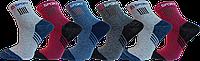 """Дитячі шкарпетки спорт """"lomani"""""""