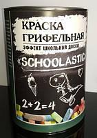 Новинка на рынке грифельных красок Украины