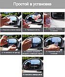 Антидождь защитная нано пленка для зеркал авто на стекла 145*100мм (пара), фото 4