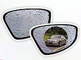 Антидождь защитная нано пленка для зеркал авто на стекла 145*100мм (пара), фото 5