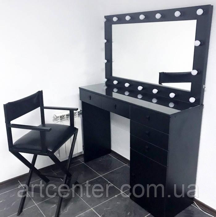 Стол для визажиста (макияжа) гримерный с подсветкой, туалетный стол