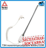 ТЕН для рушникосушки ТЭНКО 600Вт 220В