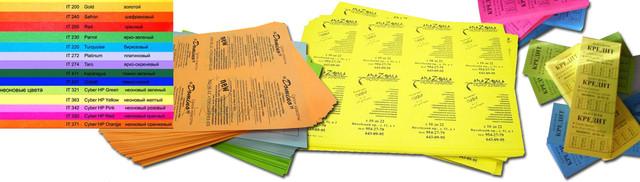 Ризография объявлений на цветной бумаге, тиражирование на цветной бумаге