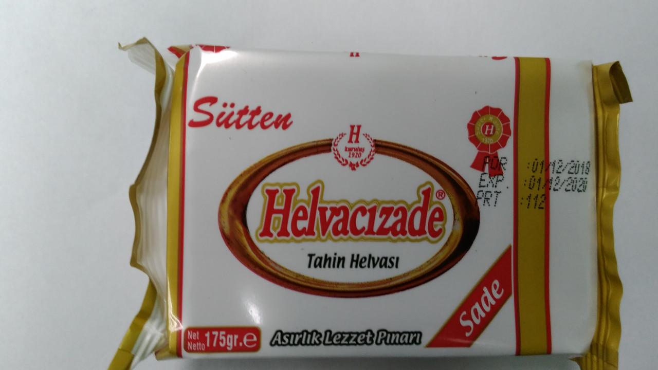Халва кунжутная, 175 г ТМ Helvacizade