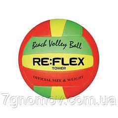 Мяч волейбольный  RE:FLEX  TOWER