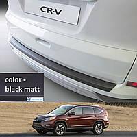 Honda CR-V 2015-2018 пластиковая накладка заднего бампера