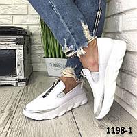 Женские кожаные туфли лоферы белые 37