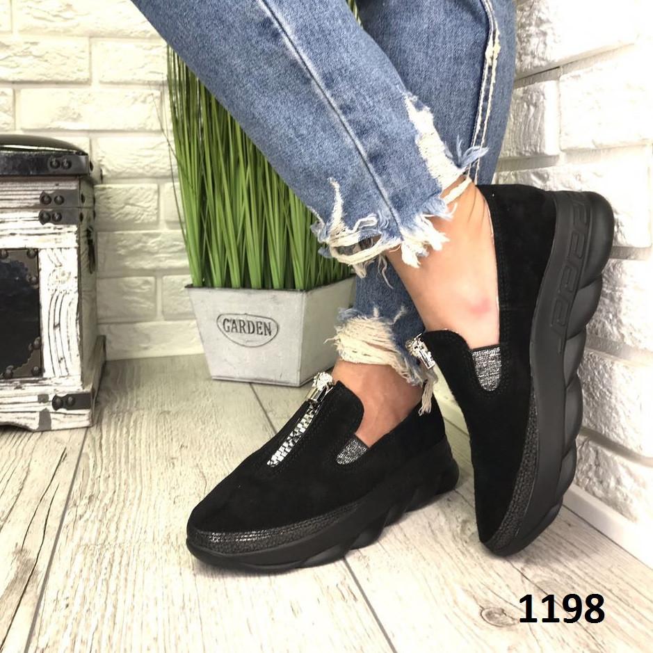 Женские замшевые туфли лоферы черные 36