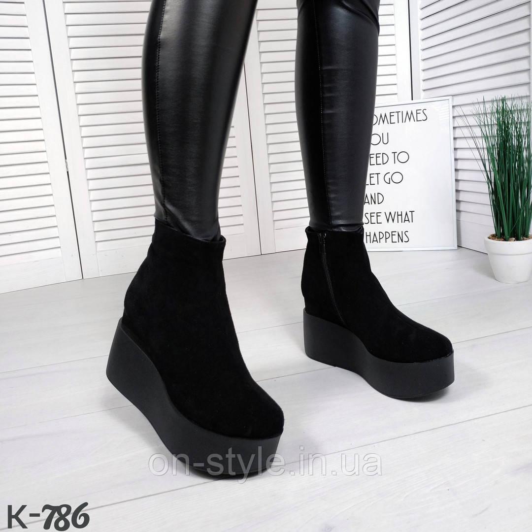 6b9c5efb Женские зимние замшевые ботинки на платформе 10см - Интернет-магазин