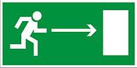 Знак направление к эвакуационному выходу