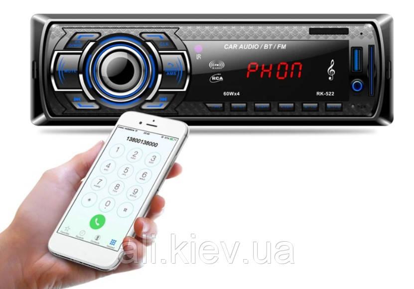 Многофункциональный MP3 плеер с усилителем 4*60Вт SD Card Reader USB Bluetooth Панель FM тюнер Aux EQ RK-522