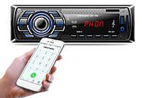 Многофункциональный MP3 плеер с усилителем 4*60Вт SD Card Reader USB Bluetooth Панель FM тюнер Aux EQ RK-522, фото 1