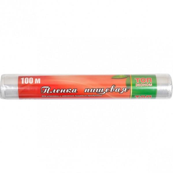 Пленка пищевая 29 см 100 м 7 мкм (ЭКО)    TP29см/100м