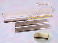 Накладки на пороги Citroen C4 PICASSO 2006- / Ситроен С4 standart Nataniko, фото 1