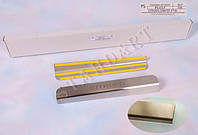 Накладки на пороги Citroen JUMPER II 2006- / Ситроен Джампер standart Nataniko, фото 1
