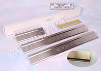 Накладки на пороги Honda CIVIC VIII 4D '06-11- / Хонда Цивик standart Nataniko, фото 1