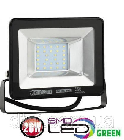 Прожектор светодиодный 20W. Led прожектор 20W. Прожектор HOROZ PUMA-20 GREEN (Зелёный)