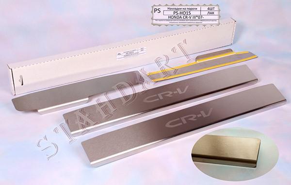 Накладки на пороги Honda CR-V III 2007- / Хонда СРВ standart Nataniko, фото 1