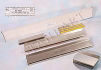 Накладки на пороги Kia PICANTO I 2004-2010 / Киа Пиканто standart Nataniko, фото 1