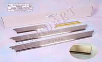 Накладки на пороги Nissan X-TRAIL II (T31) 2007- / Ниссан Икстреил standart Nataniko, фото 1