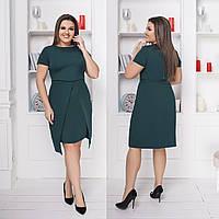42c228abd75 Платье с юбкой больших размеров